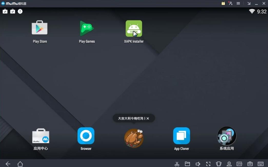 emulator-android-di-pc-ringan-mumu-play